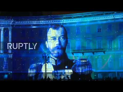 LIVE: Video mapping lights up St. Petersburg's Palace Square on centenary of Russian Revolution