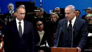 PM Netanyahu & Russian President Putin at Event Marking 25 Years of Israel-Russia Relations