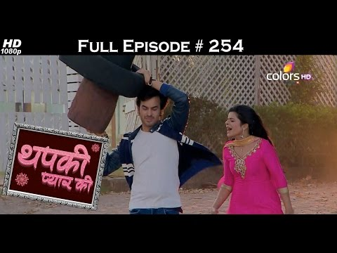 Thapki Pyar Ki - 16th March 2016 - थपकी प्यार की - Full Episode (HD)