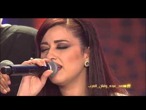 محمد عبده وفنان العرب - اغنية ابعاد كنتم ولا قريبين لمحمد عبده مع جميع المتأهلين