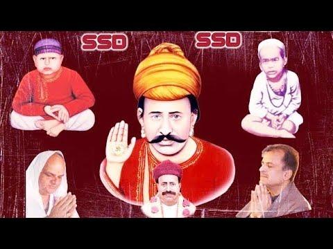 Sacho Satram | Wah Wah  Nana Tuhinja Khazana |  SSD Bhajan | SSD New Bhajan  | Kumar Sonu