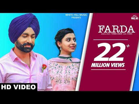 Farda (Full Song) Tarsem Jassar | Nimrat Khaira | R Guru | AFSAR | New Punjabi Song 2018