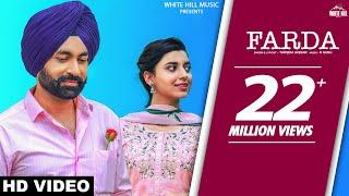 Gambar cover Farda (Full Song) Tarsem Jassar | Nimrat Khaira | R Guru | AFSAR | New Punjabi Song 2018