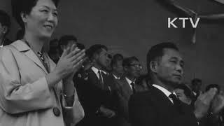 제47회 전국체육대회 / 민족 영웅의 시대.