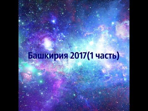 Секс знакомства Октябрьский, сайт секс знакомств для взрослых