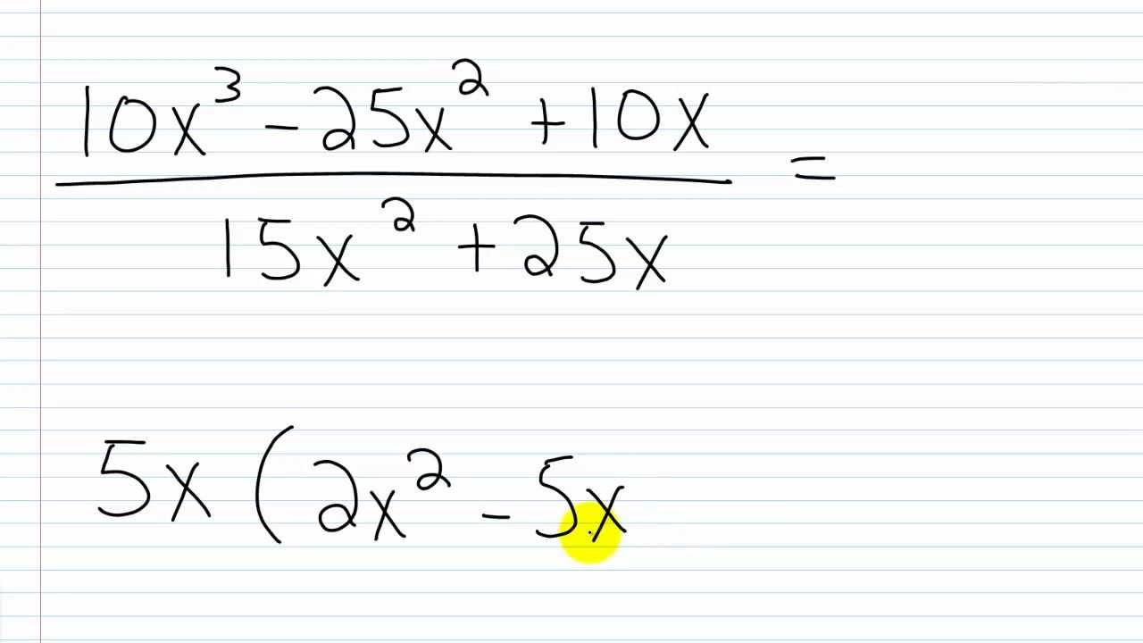 Algebra I Help: Simplifying Rational Expressions Part III