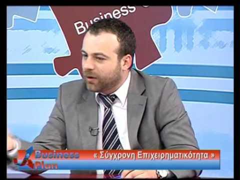15/4/2014 interview του Διευθύνοντος Συμβούλου κ. Μπάκα στο τηλεοπτικό σταθμό Star Tv