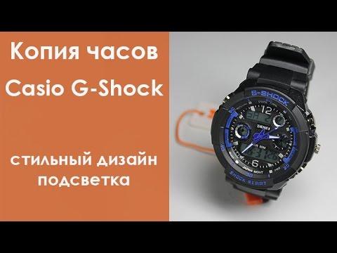 эссенция для часы касио g shock обзор что духи, как
