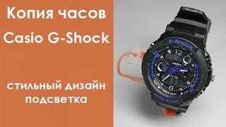 Копия часов Casio G - Shock | Обзор посылки из Китая | Casio G - Shock replica watches review