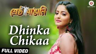 Dhinka Chikaa - Full Video   Shrestha Bangali   Riju & Ulka   Aakriti Kakkar & Nakash Aziz