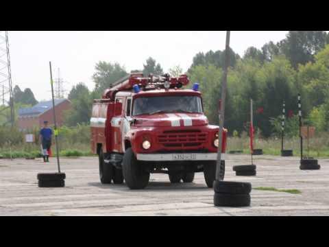 Соревнования водителей пожарных машин