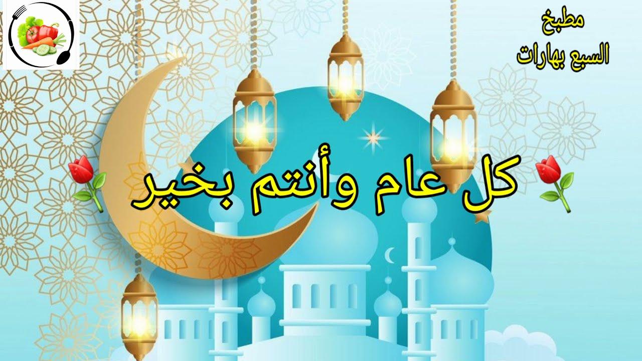 امساكية شهر رمضان ٢٠٢١ وموعد أول يوم رمضان وعدد ساعات الصوم وموعد الصلوات والسحور والامساك
