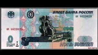 Золотой ключ ЖКХ! Как получать платежку 00 руб  00 коп !!!(, 2017-12-26T21:16:57.000Z)