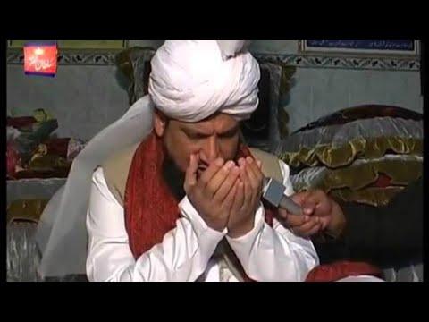 Milad e Mustafa S.A.W Zere Sadarat Sultan Mohammad Najib ur Rehman 25 February 2012 Part 4/4