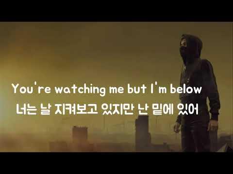 Alan Walker & Sorana - Lost Control (Different World) (한국어 가사/해석/자막)