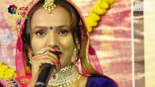 Lalita panwar, Nawratri special letest bhajan sameecha live (समिचा ) aashapura digital studio