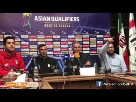 Queiroz  - reaction to Fars News & Goal Newspaper!