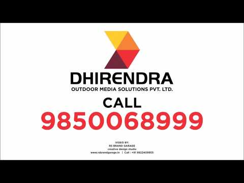 New Year Wish- Dhirendra Outdoor Media Solution- Pune