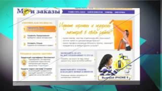 Ремонт квартир в Москве качественно и недорого(, 2014-04-25T08:03:16.000Z)