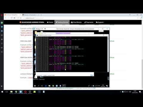 Настройка майнера xmrig-nvidia v2.6.1 под Sumokoin