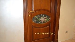 Двери в Киеве из дерева с витражем (наша работа в Киеве)(, 2015-12-20T17:23:24.000Z)