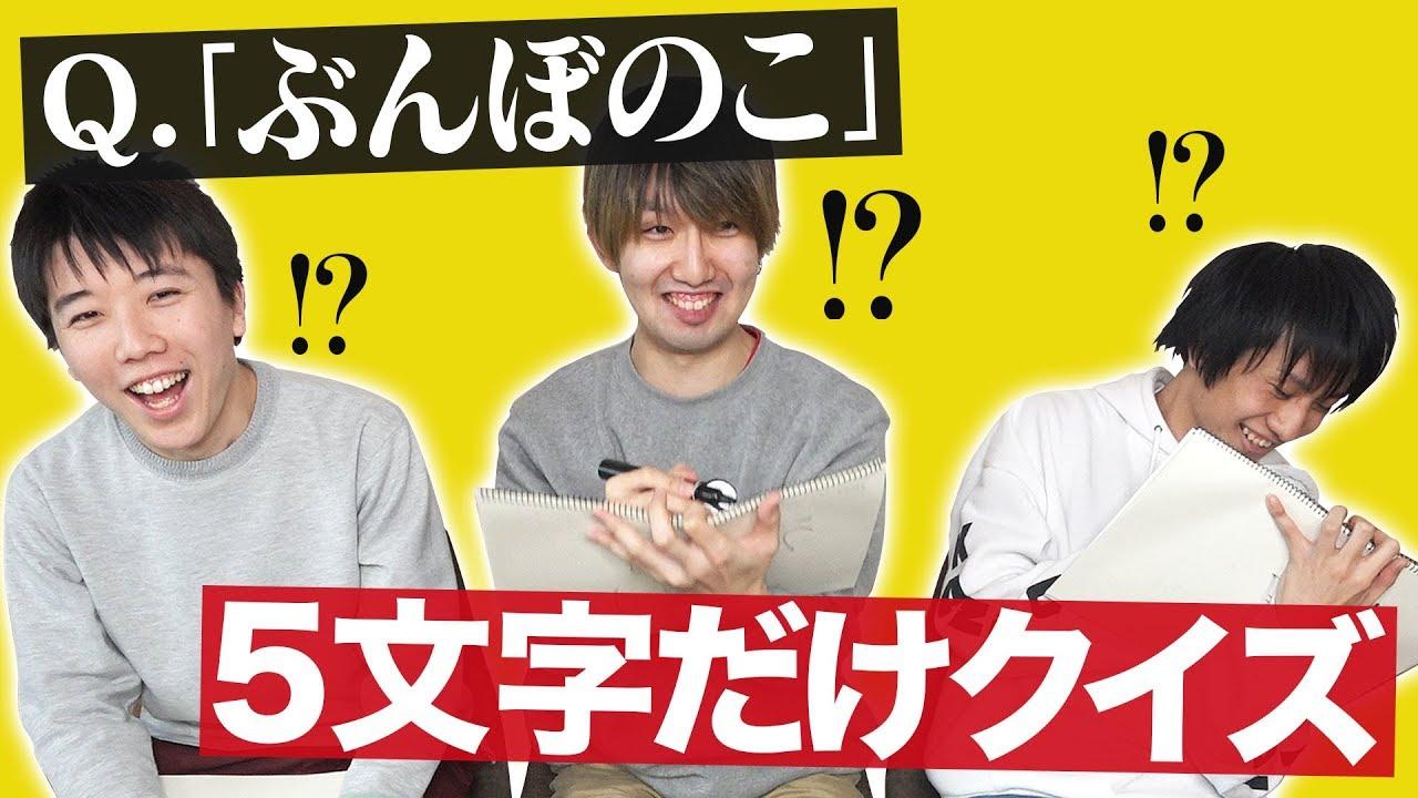 ノック 炎上 クイズ QuizKnock(クイズノック)のイケメン担当、川上さんとナイスガイ須貝とは何者?プロフィールなど