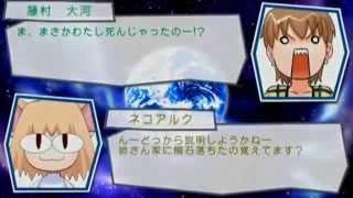 Fate/tiger colosseum UPPER - Taiga Fujimura Modo Estória 藤村大河 検索動画 26
