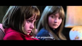 ΤΟ ΚΑΛΕΣΜΑ 2 (The Conjuring 2) Υποτιτλισμένο trailer B