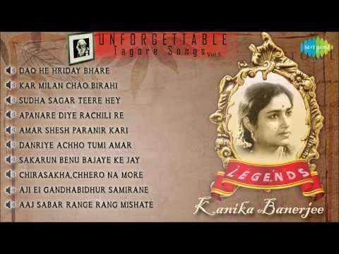 Legends Kanika Banerjee | Bengali Songs Audio Jukebox Vol 3 | Best of Kanika Banerjee Songs
