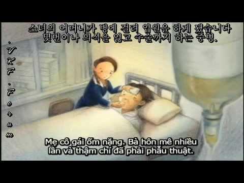 우유 한 병 - Một chai sữa [www.vietnameseforkorean.com]