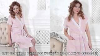 Женские халаты TOGAS обзор