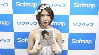 グラビアアイドルの谷麻紗美さんがDVD『愛人《ラマン》』の発売記念イベ...