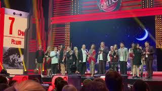 Лига смеха Сборная комиков кубок президента 2019