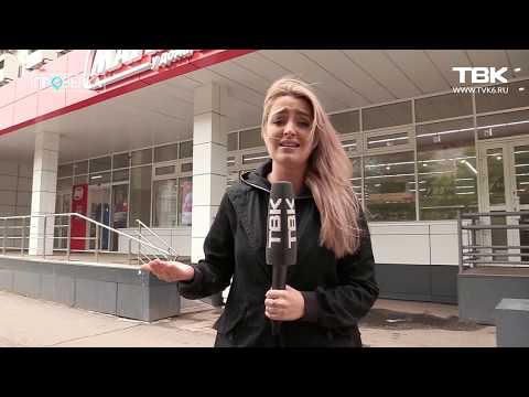 «Проверка» супермаркета «Магнит»