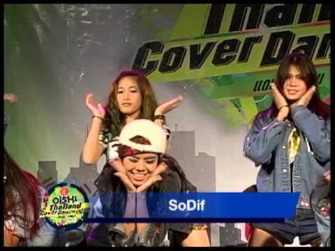 Oishi Cover Dance 2013_04 : SoDif