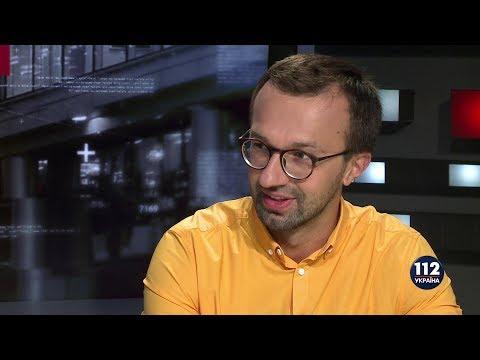 Сергей Лещенко. 'ГОРДОН' (2017)