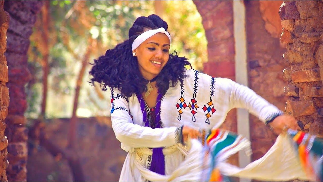 Eyob Yenew - Hememe ህመሜ (Amharic)