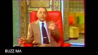 استمع ماذا قال الملك الراحل الحسن الثاني عن عيد الأضحى في تسجيل نادر