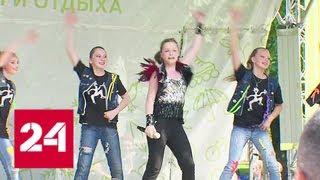 В России отмечают Международный день соседей - Россия 24