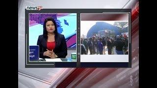 पोखरामा नेपाल कम्युनिस्ट पार्टीको चुनावी सभास्थल नजिकै बम विस्फोट (LIVE UPDATE) - NEWS24 TV