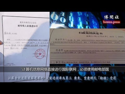 葫芦:江苏金湖过期疫苗惹众怒 波兰逮捕华为员工