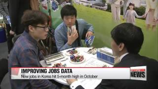 New jobs added in Korea hits 5-month high in Oct.   10월 청년실업률 7.4%로 2년5개월 만에 최저