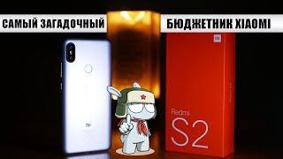 ВЫНОС МОЗГА от Xiaomi – Redmi S2 обзор на фоне Redmi 5 Plus
