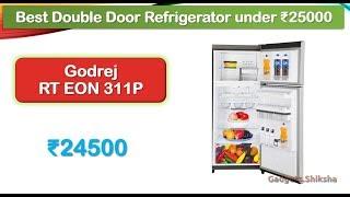Best Double Door Refrigerator under 25000 Rs (हिंदी में) | Godrej RT EON 311P