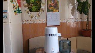 Как работает дистиллятор Distiller SL-B-09. Обзор. Бытовой домашний дистиллятор. ЧАСТЬ 2