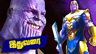 THANOS - Marvel Universe STORYLINE (தமிழ்)