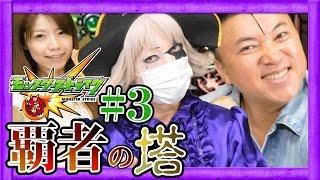 スギちゃん初登場→【http://youtu.be/vkZn78xw9-U】 スギちゃんと覇者の...