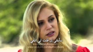 مسلسل سعيد وشورى الحلقة 12 اعلان مترجم للعربية بجودة hd