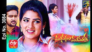 Manasu Mamata | 4th March 2021 | Full Episode No 3084 | ETV Telugu