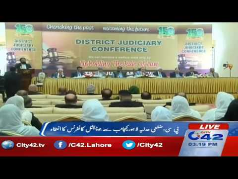 PC: Judicial Conference organized by the District Court
